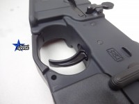 Enhanced Trigger Guard Aluminum AR15 M16 Best Wholesale Discount Prices Austin Texas Rousch Sports 7